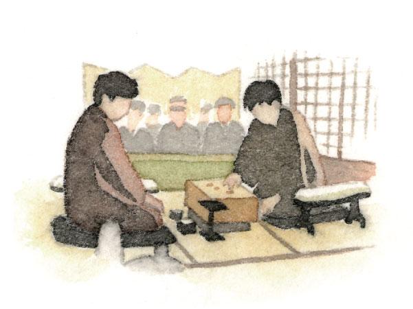 将棋と碁(陣屋事件)