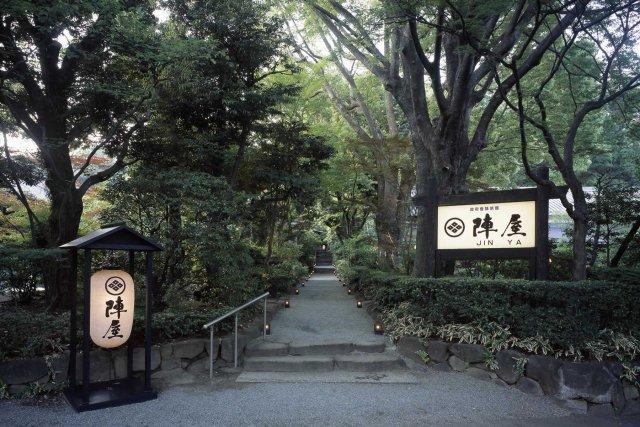 【元湯陣屋】陣屋まるごと貸切パーティープラン(一泊二食・40名様)
