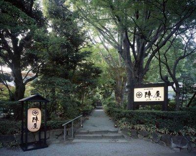 Jinya entrance