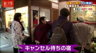 テレビ朝日スーパーJチャンネルでご紹介いただきました!
